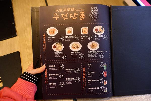 偷飯賊-信義遠百A13餐廳推薦,台北信義區韓式聚餐 (14).jpg