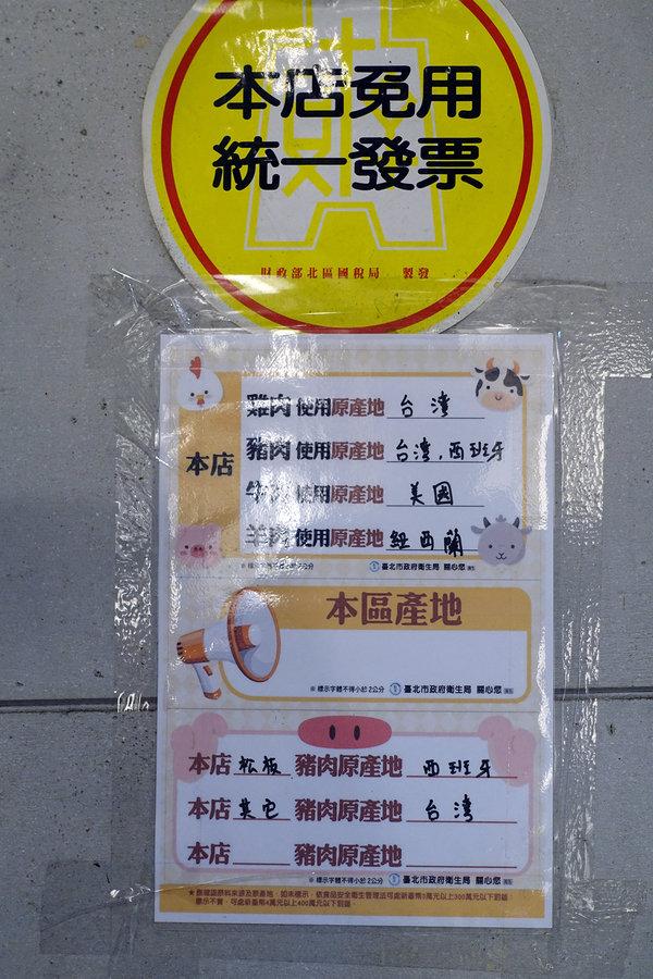 新莊宵夜燒烤-次郎串燒新莊店,平價好吃新莊燒烤 (9).jpg