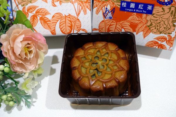 歐華普羅旺斯花悦廣式月餅禮盒 (16).jpg