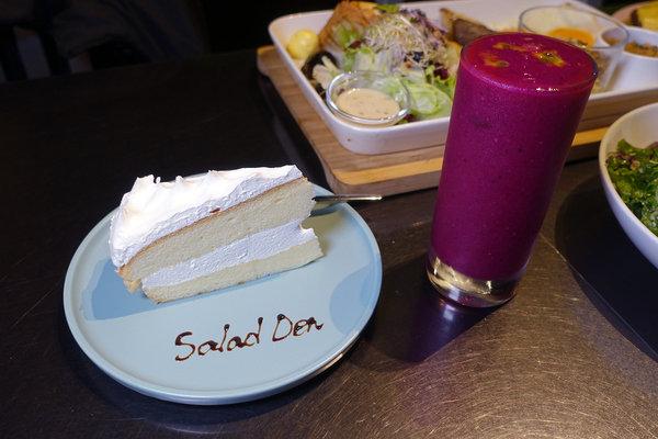 健康早午餐台北-小巨蛋站Salad Den (39).jpg