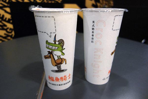 鱷魚騎士奶茶北車站前店 (20).JPG