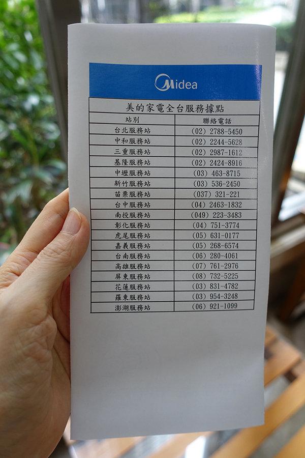 Midea美的雙桿掛燙機 (7).jpg