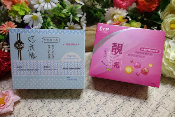 好欣情-快樂益生菌、靚美莓機能益生菌 (1).JPG