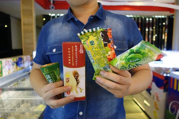 台北超值火鍋-丼賞和食嗨蝦蝦百匯鍋物吃到飽 (53).jpg