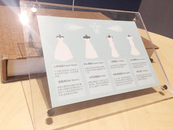 TAEHEE W 韓國婚紗攝影 (2).jpg