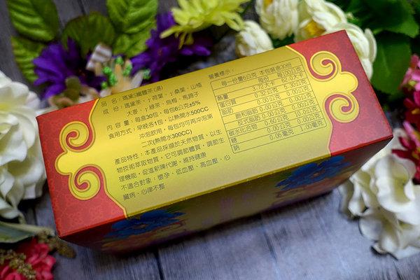 瑾妃瑪黛S纖體茶 (6).jpg