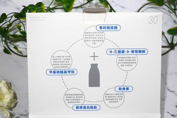 喝的玻尿酸推薦_玻潤凝 (7).jpg
