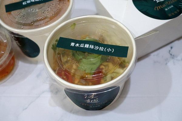 Sufood早午餐果汁吧地中海輕食外送、沐越Mu Viet越式料理外送 (18).jpg