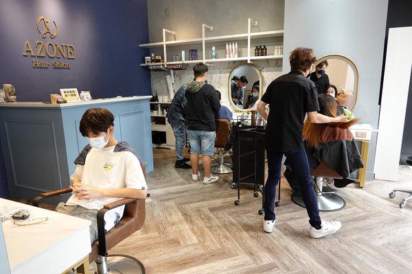 府中染髮推薦-AZONE髮廊,優質板橋平價剪髮、燙髮、染髮、護髮推薦 (8).jpg