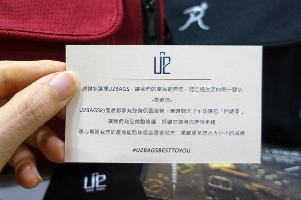 U2BAGS街頭風小側背包 (4).jpg