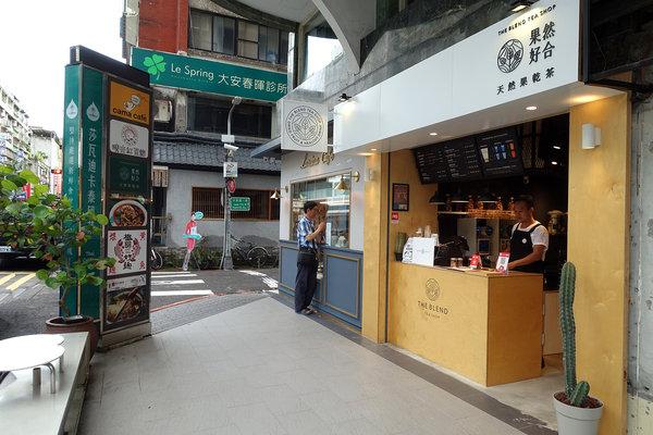 大安站飲料店-果然好合 (2).jpg