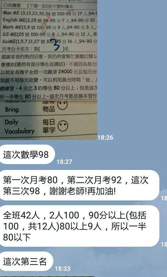 簡杰文理補習班 (40).jpg