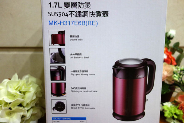 Midea美的雙層防燙不繡鋼快煮壺 (2).JPG