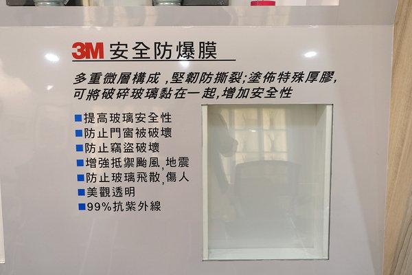 住家玻璃隔熱紙推薦-冠昇玻璃隔熱片行,3M建築居家隔熱膜 (9).jpg