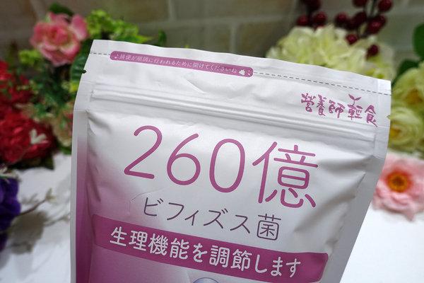 營養師輕食260億機能益生菌 (2).jpg