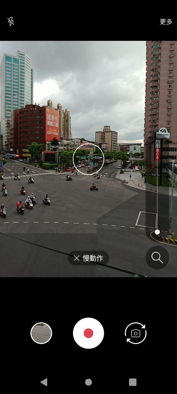 SUGAR T30開箱,平價三鏡頭廣角新手機,拍照好看的手機 (37A3).png