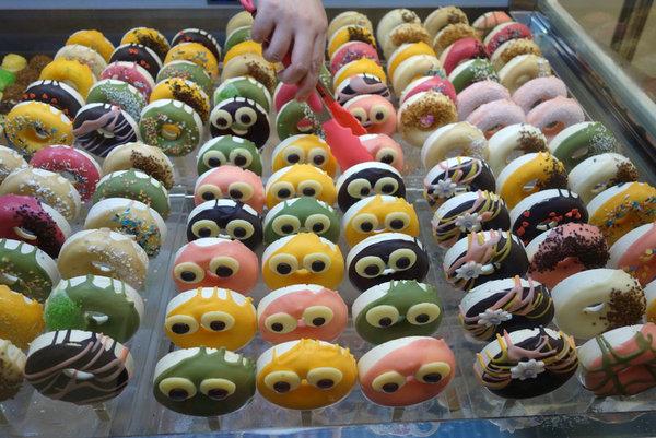 Mr.Donuts Gelato甜甜圈雪糕台北店 (21).JPG