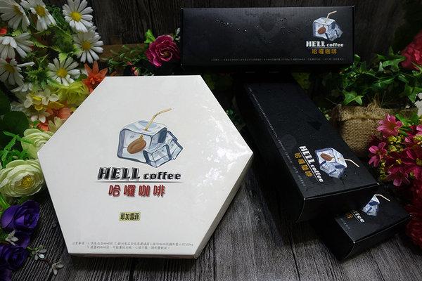 哈囉咖啡濃縮咖啡冰磚,幾秒就喝到手工沖泡風味的好喝咖啡,好喝咖啡禮盒推薦,隨沖隨喝方便又快速