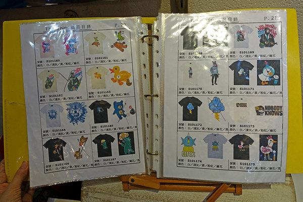 卡好屋‧印Tee-Shirt‧印東西 (21).jpg
