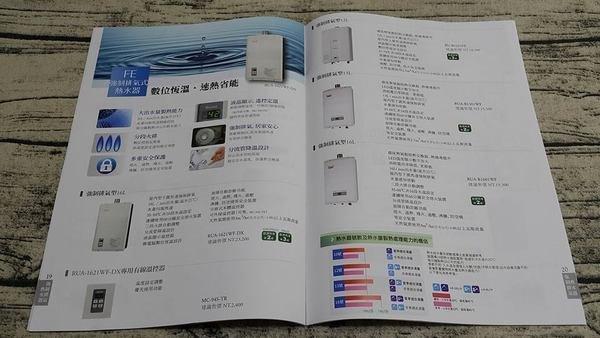 三重熱水器維修安裝鎧廚精品廚具 (12).jpg