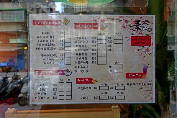 三重素食堂 (5).jpg