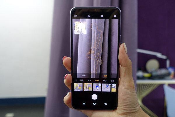 vivo X50e平價5G手機開箱,夜拍、全能拍照、防手震5G手機推薦 (32).jpg