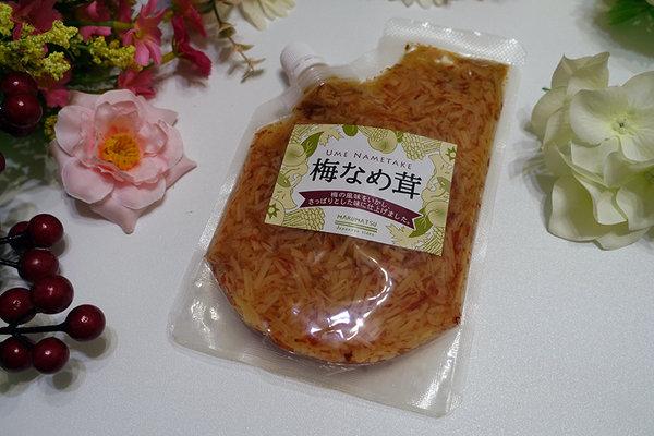 日本丸松食品梅子金針菇 (3).jpg
