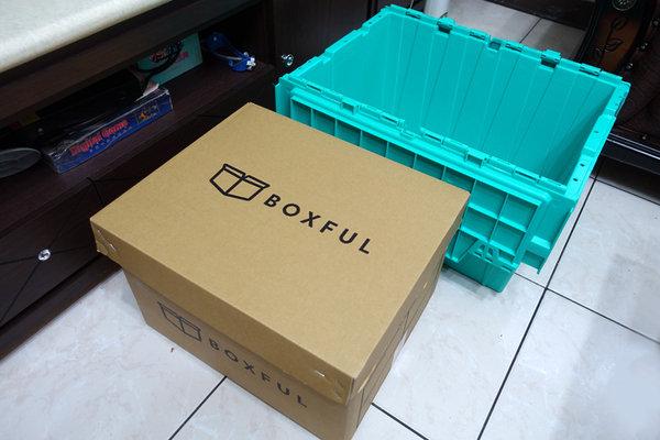 BOXFUL任意存 (7).jpg