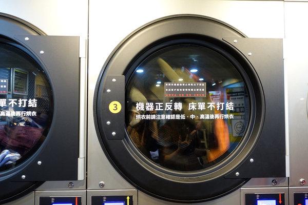 三峽自助洗衣店,美衣潔智能自助洗衣-三峽大同店 (40).jpg