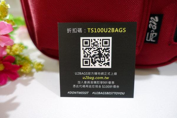U2BAGS街頭風小側背包 (33).jpg