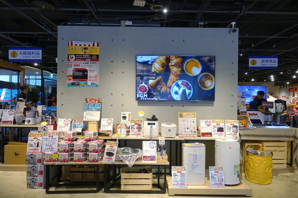 COVEx夏普展演活動,捷運小巨蛋站智慧生活館,結合咖啡店、家電體驗、廚藝教室、精選生活好物、特賣會,有網美牆打卡的主題式情境賣場