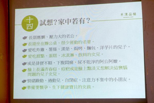 禾漢品植蔻伊蔓越莓益生菌 (16).jpg