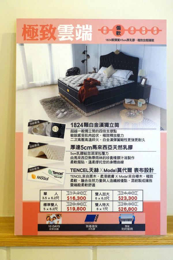 蘆洲床墊推薦-德瑞克名床,大台北獨立筒床墊 (19).jpg