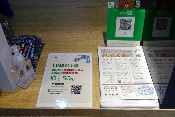 南京三民站飲料店-茶聚茗品,南京三民手搖杯 (10).jpg