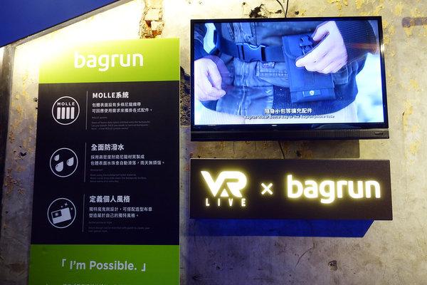 bagrun防水背包-bagrun台北西門町VAR LIVE旗艦店開幕 (6).jpg