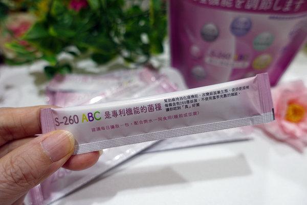 營養師輕食260億機能益生菌 (9).jpg