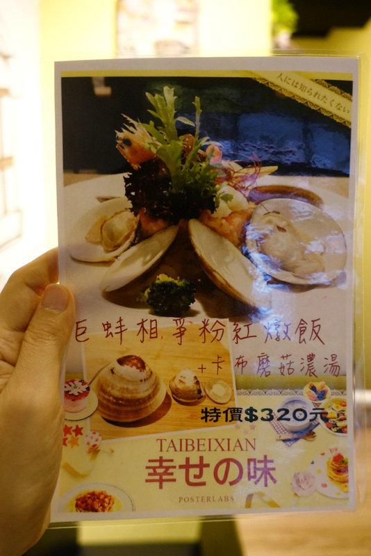 Boboli波波里創義廚房 (19).JPG