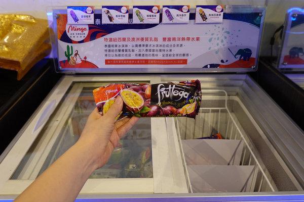 台北最強海鮮肉品超市-吉道水產松山門市,5倍券變10倍券台北超市餐廳 (26).jpg