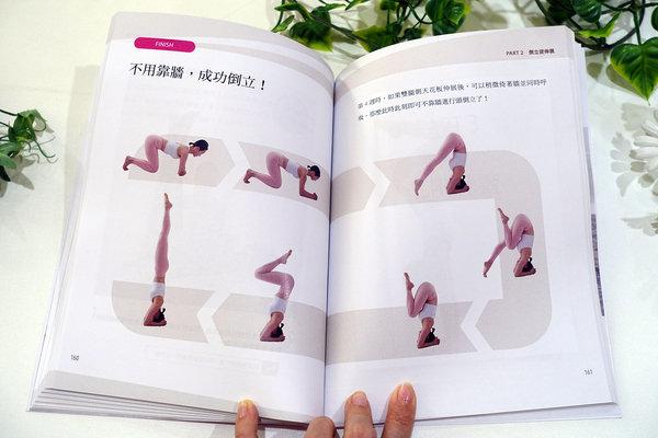采實文化強核心.修體態.除贅肉.解痠痛,倒立逆伸展 (33).jpg