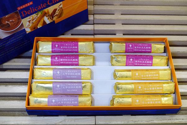安區甜點店艾斯特烘焙坊Erste Patisserie 4週年慶優惠 (27).jpg