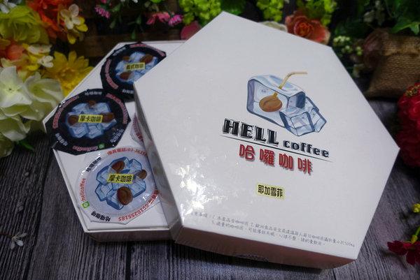 哈囉咖啡hellcoffee濃縮咖啡冰磚 (33).JPG