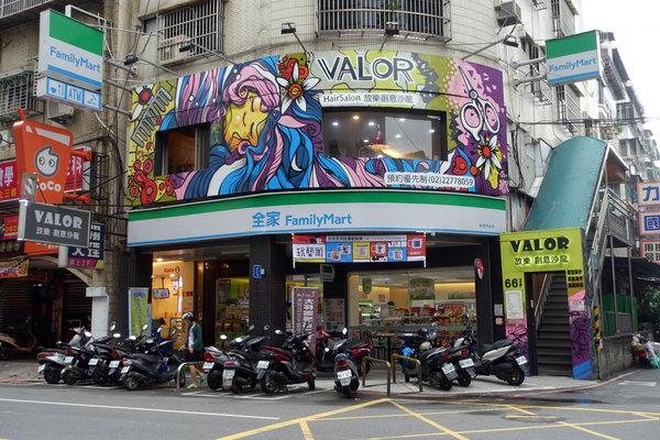 VALOR放樂創意沙龍 (1A).JPG