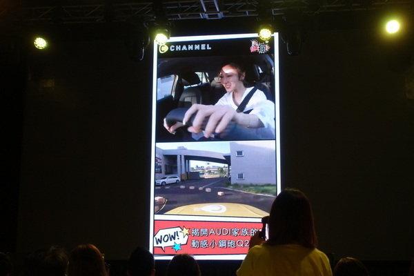 C CHANNEL 1000萬粉絲歡慶同樂會 (43).JPG