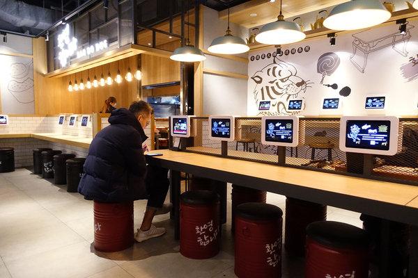 偷飯賊-信義遠百A13餐廳推薦,台北信義區韓式聚餐 (9).jpg