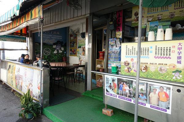 台中花博外埔園區附近景點 外埔區美食 (8).jpg
