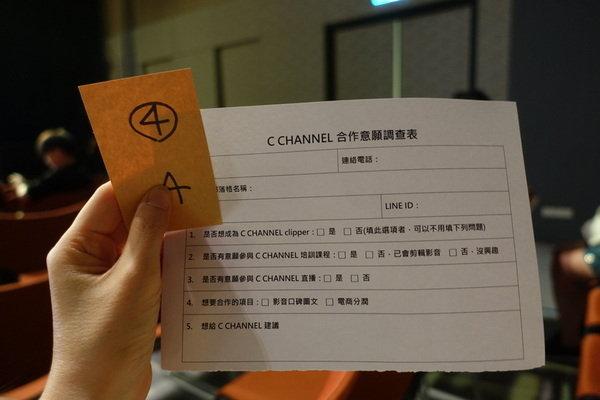 C CHANNEL 1000萬粉絲歡慶同樂會 (3).JPG