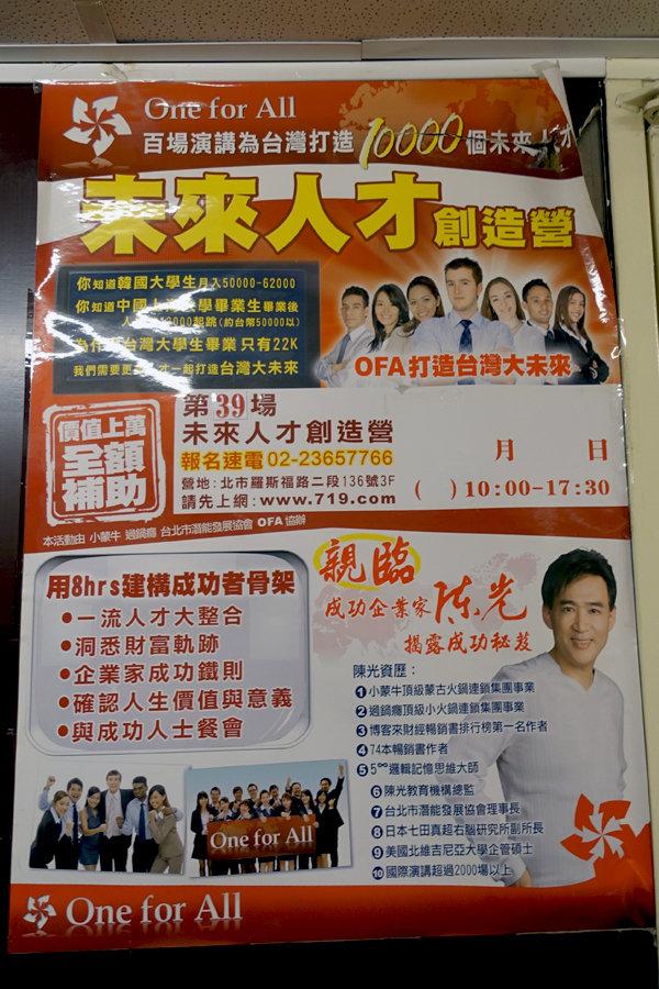 陳光記憶課程 (33).jpg