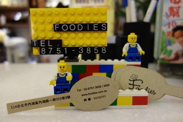 內湖Foodies饕客餐廳 (48).JPG
