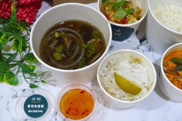 Sufood早午餐果汁吧地中海輕食外送、沐越Mu Viet越式料理外送 (22).jpg