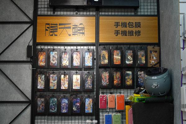 台北專業手機包膜店-台北光華商場膜天輪數位包膜專門店 (3).jpg